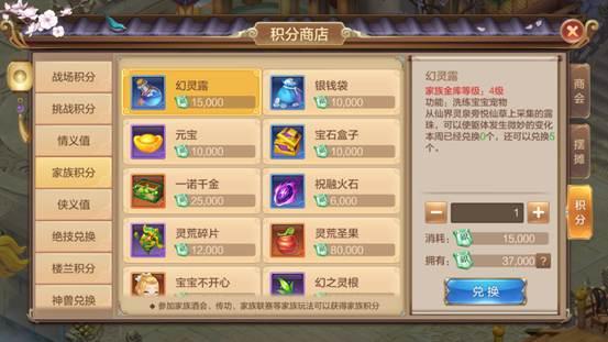 Screenshot_2018-07-30-07-28-19-017_com.tencent.tm