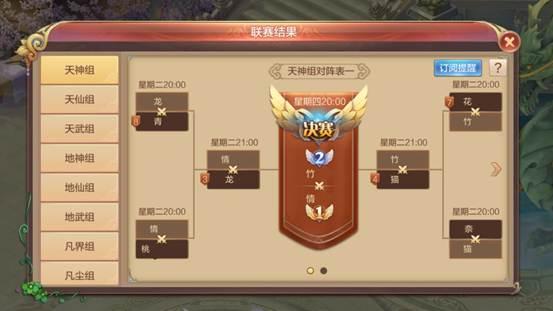Screenshot_2018-07-30-07-31-12-397_com.tencent.tm