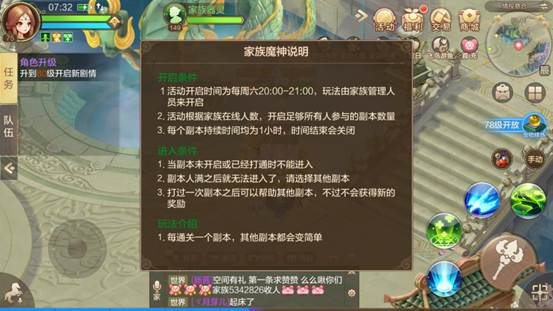 Screenshot_2018-07-30-07-32-35-068_com.tencent.tm