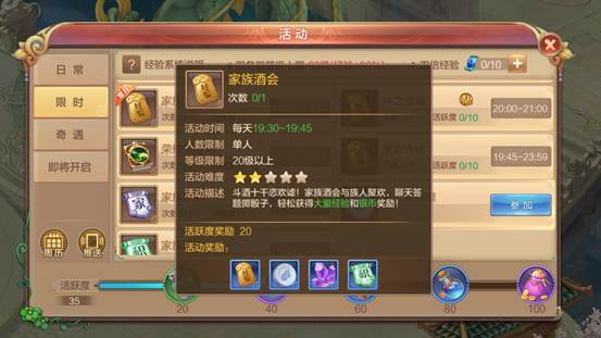 Screenshot_2018-07-30-07-33-32-313_com.tencent.tm
