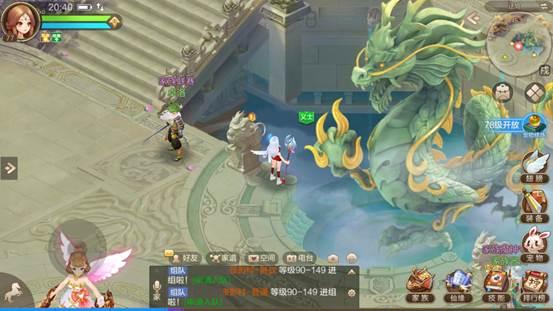 Screenshot_2018-07-30-20-40-29-712_com.tencent.tm