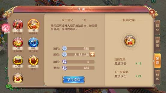 Screenshot_2018-08-02-17-37-35-141_com.tencent.tm