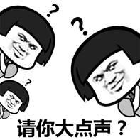 http://img.pconline.com.cn/images/upload/upc/tx/pcdlc/1704/25/c204/44632109_1493120330583.jpg
