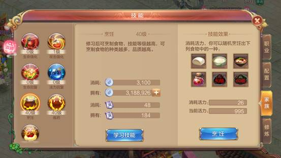 Screenshot_2018-08-02-17-37-19-121_com.tencent.tm