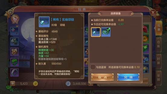 Screenshot_2018-08-02-11-17-44-650_com.tencent.tm