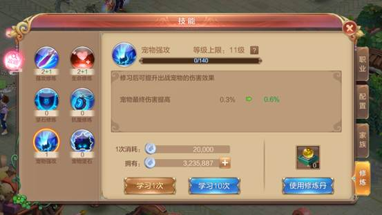 Screenshot_2018-08-03-06-16-43-582_com.tencent.tm