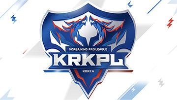 移动电竞全球化的开始,KRKPL首尔正式启动