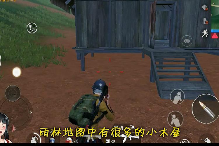 战场小灶:说到躲迷藏阴人,姐姐我可是专业的!