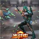【大神在线说】纯冷兵器英雄?绿箭侠让弓弩武器大派用场!