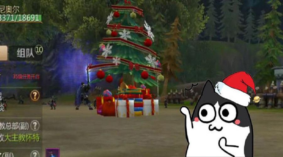 《我叫MT4》爆笑趣闻 走进MT世界的圣诞节