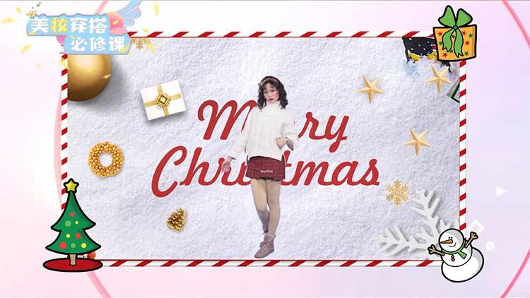 美妆穿搭圣诞特辑:要做圣诞节最好看的女孩~