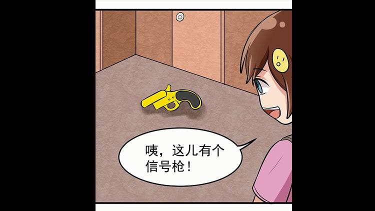 舔包妹妹出击!:年兽出没,救命啊!咦?这些是啥?