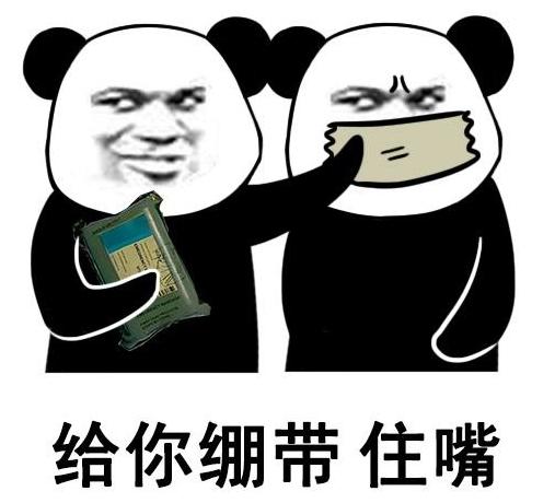 【带你上战神】山谷新图 必火枪械 VSS,早练早上分!